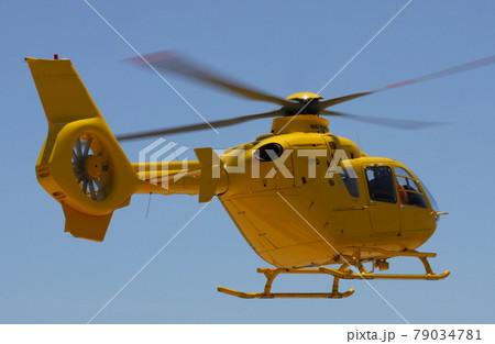 ユーロコプター(現エアバスヘリコプターズ)のEC-135ヘリコプター 79034781