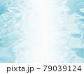 水面 フレーム コピースペース 背景素材 79039124