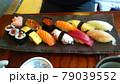 日本の和をより強く感じるお寿司 79039552
