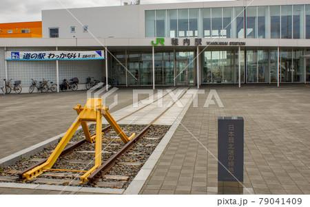 宗谷本線 稚内駅(日本最北端の線路) 79041409