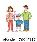 家族写真 79047833
