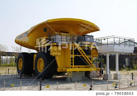 大型ダンプトラック(石川県/小松駅前) 79058603