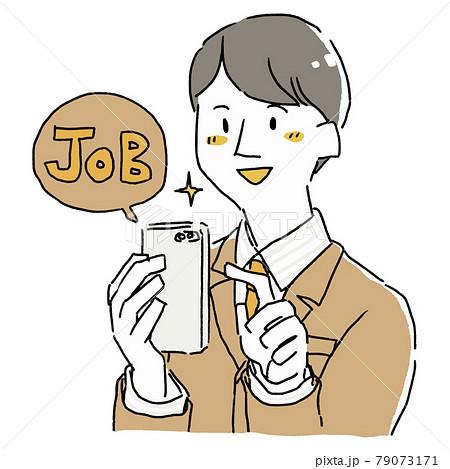 転職サイトで良い求人を見つけたスーツの男性 79073171