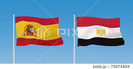エジプトとスペインの旗 79078808