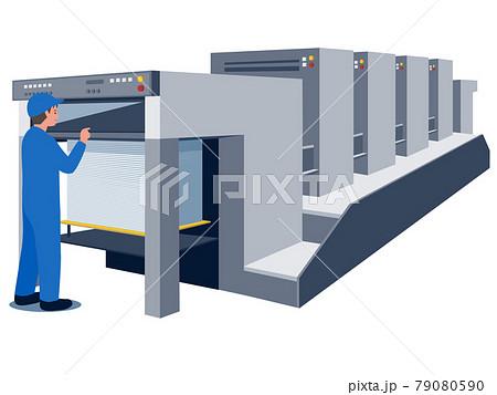 印刷会社で印刷機を操作する男性作業員のベクターイラスト 79080590