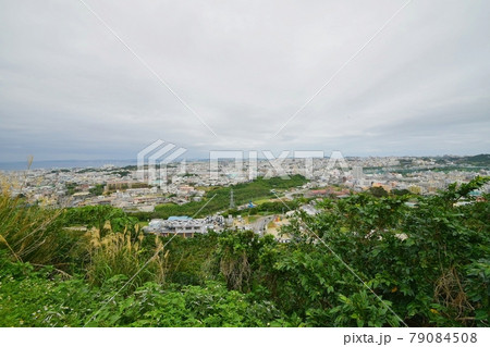 浦添城 ハクソーリッジからの景色 79084508