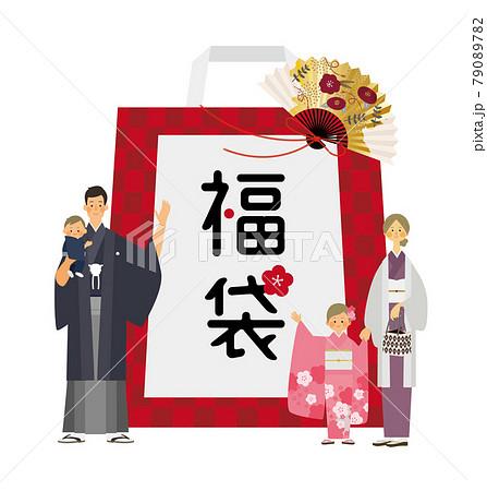 新春初売り紙袋と4人家族のベクターイラスト 79089782