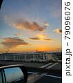 夕焼けの車窓 79096076