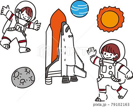 スペースシャトルと宇宙服を着た子供のイラスト 79102163