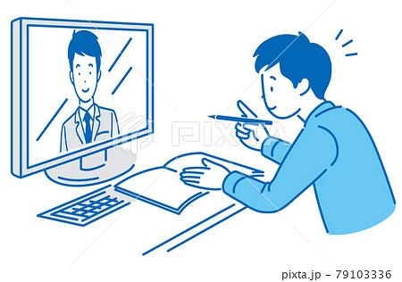 オンライン学習 eラーニング イラスト 79103336