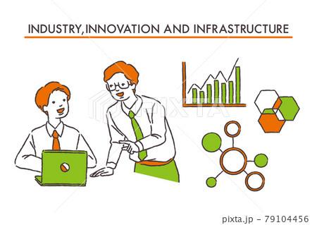産業と技術革新の基盤をつくろう(SDGs) 79104456