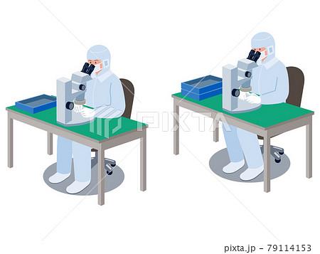 医療用機器製造工場で顕微鏡で作業をする作業員のベクターイラスト 79114153
