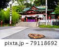 静岡県熱海市 來宮神社(本殿と猪目模様) 79118692