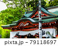 静岡県熱海市 來宮神社(本殿) 79118697