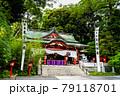 静岡県熱海市 來宮神社(本殿) 79118701