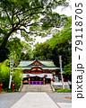 静岡県熱海市 來宮神社(本殿) 79118705