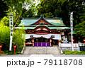 静岡県熱海市 來宮神社(本殿) 79118708