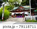 静岡県熱海市 來宮神社(本殿) 79118711