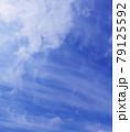 空 青空 雲 風景 背景 79125592