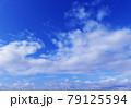 空 青空 雲 風景 背景 79125594