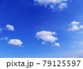 空 青空 雲 風景 背景 79125597