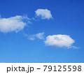 空 青空 雲 風景 背景 79125598