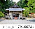 富士山の村の山登山口に鎮座する村山浅間神社 79166781