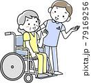 男性看護師と車いすに乗ったシニア女性患者 79169256