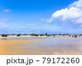 沖縄県宮古島、佐和田の浜・日本 79172260