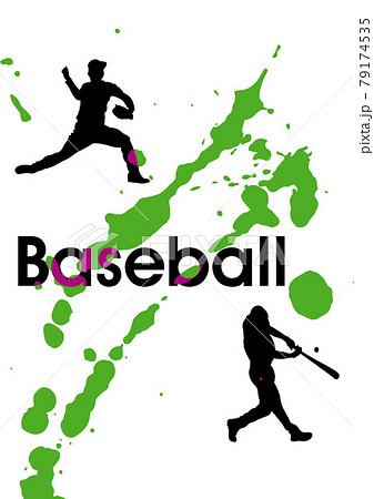野球 79174535