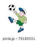 サッカー少年 79180331