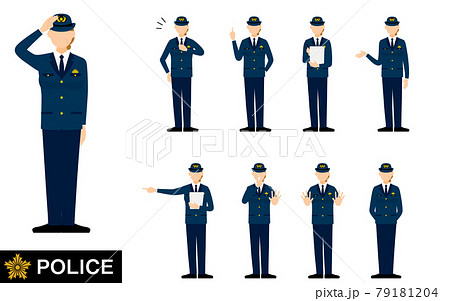 シニア女性警官のポーズセット9点、敬礼や制止、取り締まりなど 79181204