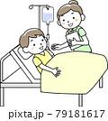 入院患者の容態を確認する女性看護師 79181617