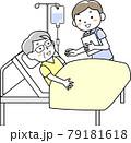 入院患者の容態を確認する男性看護師 79181618