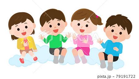 雲に座って遊ぶ子供たち イラスト 79191722