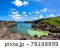 沖縄県宮古島、伊良部島の磯・日本 79198999