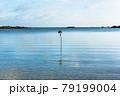 沖縄県宮古島、伊良部島の佐和田の浜・日本 79199004