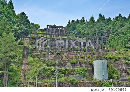 【紀州鉱山選鉱場跡】 三重県熊野市紀和町板屋 79199641