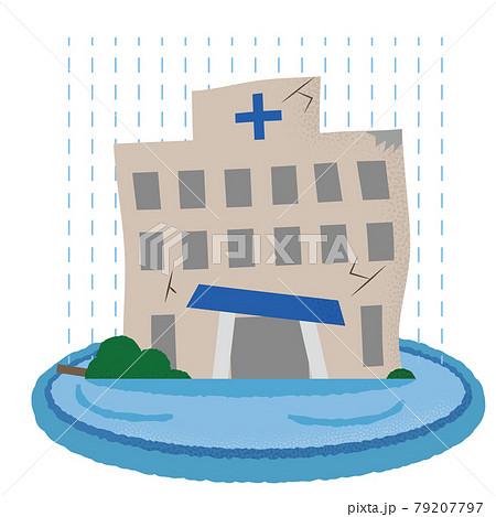 水害に遭う病院のベクターイラスト 79207797
