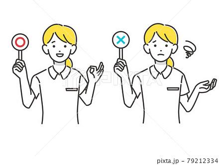 正解と不正解の棒を持つ女性看護師のベクターイラスト素材/〇×/薬剤師/ドクター 79212334