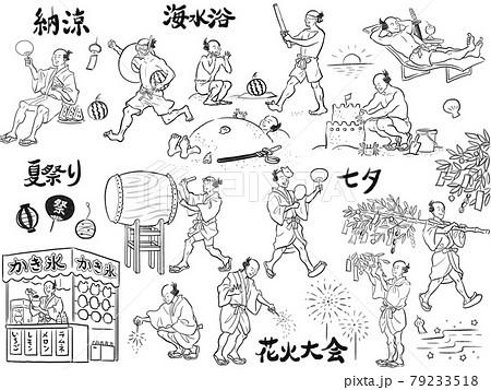 日本画タッチ夏を満喫する人物イラスト 79233518
