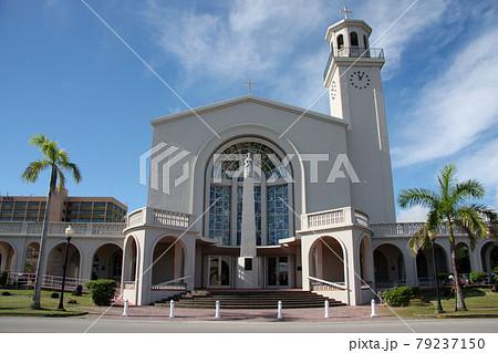 グアム ハガニア ハガニア大聖堂バシリカ 79237150