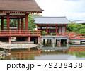 奈良市に広がる世界遺産の平城宮跡に復元された皇族らが儀式や宴会を行なったとされる東院庭園 79238438