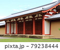 奈良市に広がる世界遺産の平城宮跡に復元された皇族らが儀式や宴会を行なったとされる東院庭園 79238444