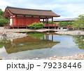 奈良市に広がる世界遺産の平城宮跡に復元された皇族らが儀式や宴会を行なったとされる東院庭園 79238446
