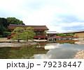 奈良市に広がる世界遺産の平城宮跡に復元された皇族らが儀式や宴会を行なったとされる東院庭園 79238447