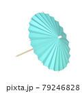 Decorative cocktail umbrella 79246828