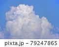 夏の雲 79247865