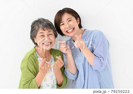 シニア女性 若い女性 笑顔 ハート 79250222