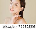 Women beauty 79252556